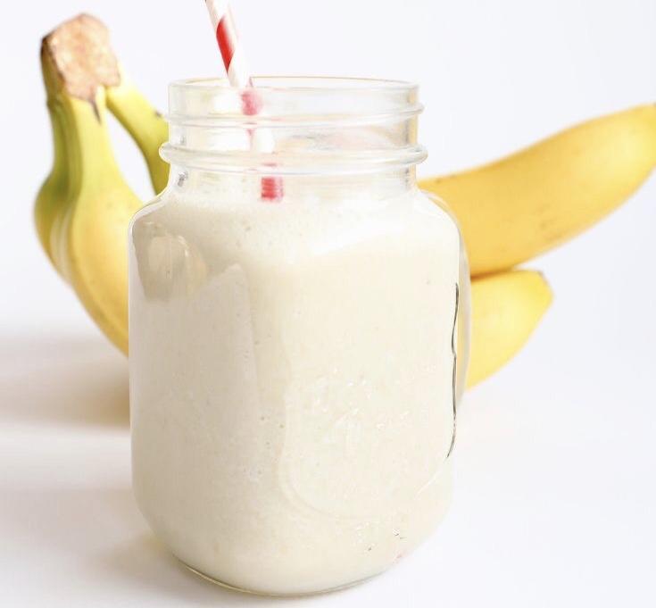 amazing banana milkshake